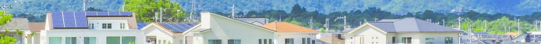 借地の窓口(土地活用)